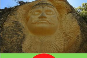 La ruta de las Caras: Arjuna
